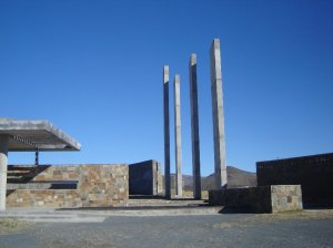 Cradock 4 memorial